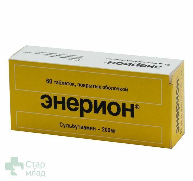 Препарат Энерион