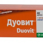 Дуовит-комбинированный поливитаминный препарат помогающий сохранению здоровья и укреплению иммунитета