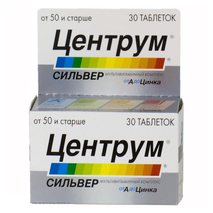 Витамины centrum: цена, где купить, инструкция, отзывы.