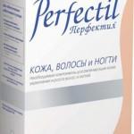 Перфектил с пользой для красоты и здоровья