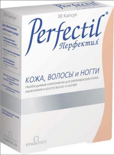 Витаминно-минеральный комплекс перфектил
