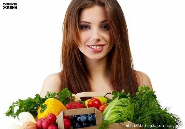 Какие витамины укрепляют иммунитиет