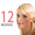 О пользе и применении витамина В12 для волос