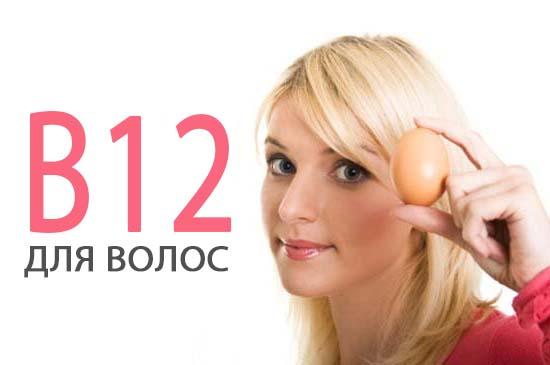 Лекарства выпадения волос женщин