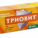 Комплекс витаминов с микроэлементом Триовит
