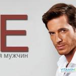 Польза витамина Е для мужского организма
