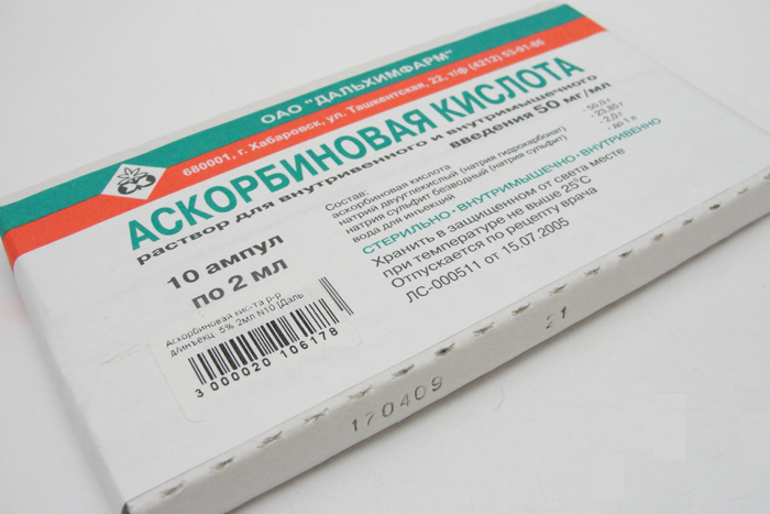 Askorbinovaja-kislota-ampuly