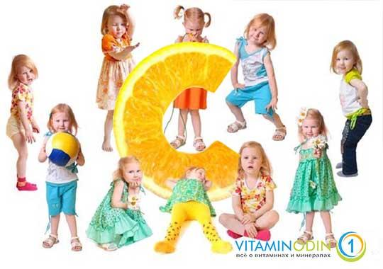 vitamin с dlja detey