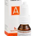 Раствор ретинола в масле и его применение