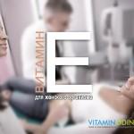 О пользе витамина Е для женского организма